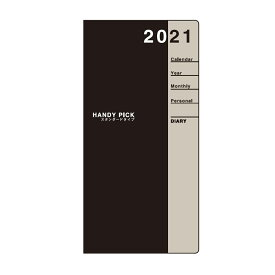 ダイゴー 2021年1月始まり手帳 ハンディピック Handy pick L ラージサイズ 1ヶ月横罫 薄型 濃グレー E1084