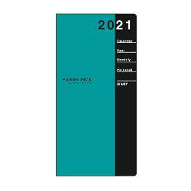 ダイゴー 2021年1月始まり 手帳 スケジュール帳 ハンディピック Handy pick 差し込み手帳 L ラージサイズ 1ヶ月ブロック 薄型 グリーン E1092