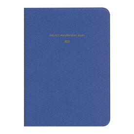ダイゴー 2021年1月始まり手帳 ミル MILL マネジメント NEON A6 ブルー E7423