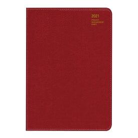 ダイゴー 2021年1月始まり手帳 ミル MILL マネジメント MELLOW A6 レッド E7425