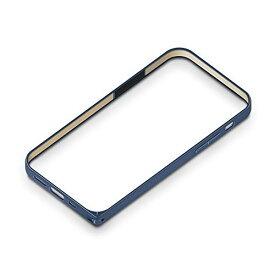iPhone 12 /12 Pro用 6.1インチ アルミニウムバンパー ネイビー 2020 PG-20GBP04NV