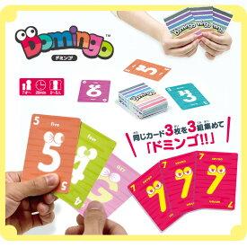 ドミンゴ カードゲーム 4546598013382 アイアップ