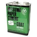 MITSUWA(ミツワ)ペーパーセメント Sコート(片面塗り)4L(3800ml)