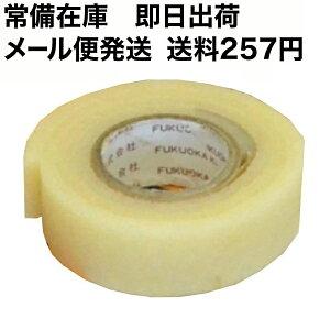 【あす楽】ミツワ ラバークリーナー 巻型 メール便可 福岡工業 MITSUWA ペーパーセメント 剥がし はがす
