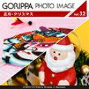 Pra gphoto032