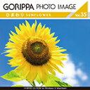 Pra gphoto035