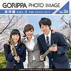 ごりっぱフォトイメージ36「高校編 Vol.2」【メール便可】