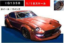 Ignition Model 1:18 日産 フェアレディ Z S30 Star Road Nissan Fairlady Z S30 1/18 Star Road by Ignition Model NEW