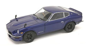 Kyosho 京商 1/18 ミニカー ダイキャストモデル 1969年モデル 日産 フェアレディ Z-L S301969 Nissan Fairlady Z-L S30 1:18 Kyosho