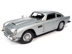 Autoworld オートワールド 1/18 ミニカー ダイキャストモデル 007 James Bond 1965年モデル アストンマーチン Aston Martin DB5 Coupe (No Time to Die) Silver Birch シルバー