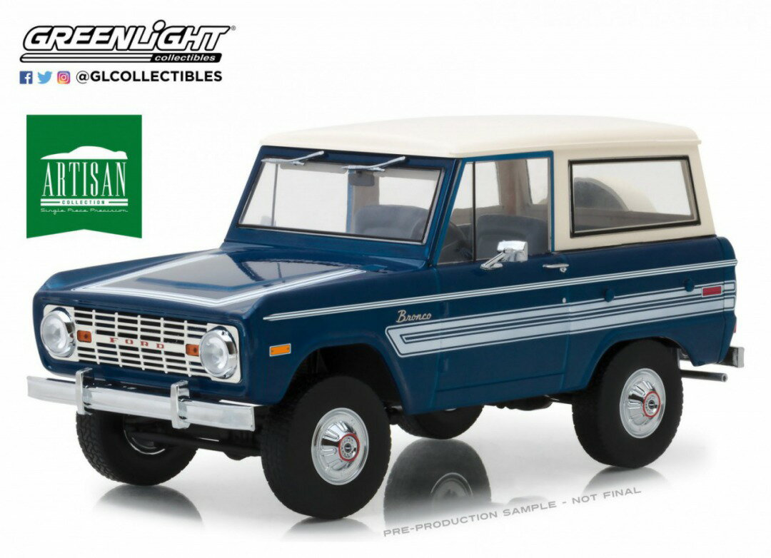 "Greenlight 1:18 1976年モデル フォード ブロンコ Explore PackageArtisan Collection - 1976 Ford Bronco ""Explorer Package"" 1/18 by Greenlight"