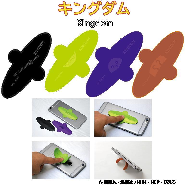 キングダムonetok人気キャラクターグッズ/アニメ/漫画/スマホスタンド携帯アクセサリー /スマホの裏側にとりつけて真ん中を押すとスタンドに iPhone/Android アンドロイド