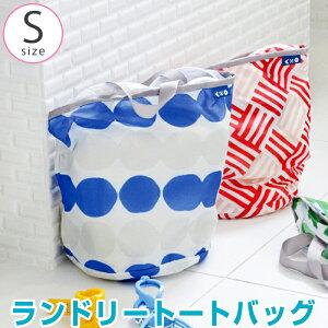 【ネコポス対応】【ランドリー】 洗濯ネット ランドリー トート バッグ S
