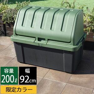 プラスチック収納庫 大容量収納 ワイドストッカー 限定カラー ツートン ホームボックス 920 200L JEJアステージ 収納ボックス ポリタンク 灯油タンク ダストボックス ブラック カーキ グリーン