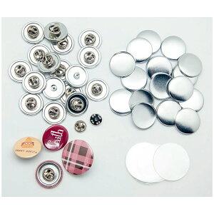 缶バッジマシーン 缶バッジマシン 32mm/37mm 用 ピンバッジ ピンズ 100個セット