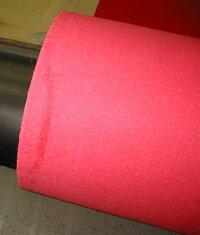 【訳あり】朱赤B反レッドカーペット裏面の汚れパターン