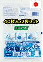 【ワタナベ工業直販】OP-25お料理パック半透明HD 40枚入x2袋【送料無料 追跡可能メール便 代引き不可】日本製 国産 食品用ポリ袋 高密…
