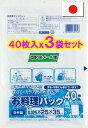 【ワタナベ工業直販】OP-25お料理パック半透明HD 40枚入x3袋【送料無料 追跡可能メール便 代引き不可】日本製 国産 食品用ポリ袋 高密…