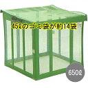 【折りたたみ式ゴミ枠ステーション】緑-GSG650【送料無料】※45Lのゴミ袋約14袋用カラス除けゴミボックス■代引き不可商品■