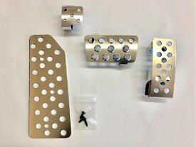 新発売! HONDA N-BOX DBA-JF3 DBA-JF4 専用設計のアルミペダル4点セット エヌボックス