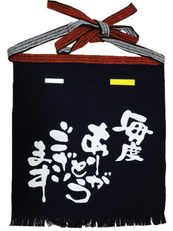 Product made in Japan with both sail apron dark blue every time pockets