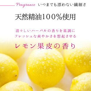 天然精油100%使用
