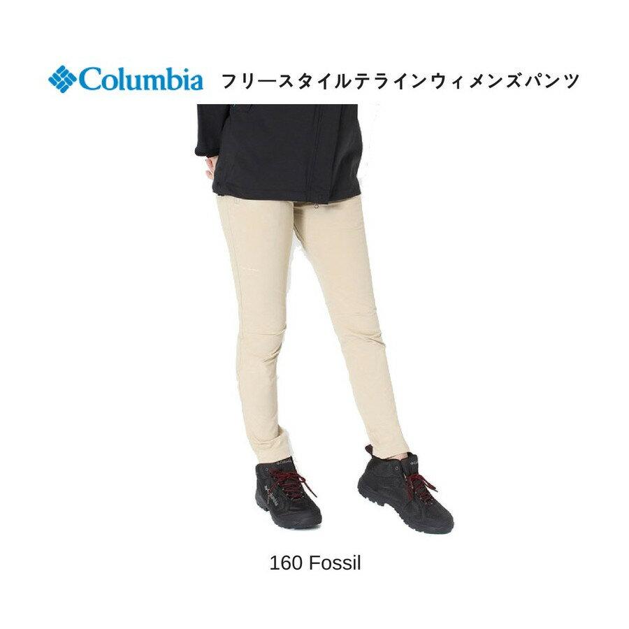 コロンビア Columbia レディース トレッキングパンツ フリースタイルテラインウィメンズパンツ Freestyle Terrain Women's Pant PL8494