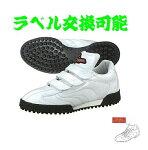久保田スラッガーD-690