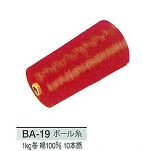 久保田スラッガーボール糸 BA-19