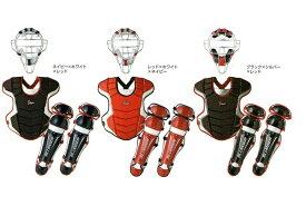 久保田スラッガー 軟式用キャッチャーギアセット 軟式用キャッチャー防具3点セット