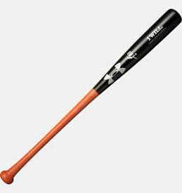 アンダーアーマー 硬式バット UA硬式野球 木製バット 85cm UA HB WBats 85cm ベースボール 木製 トップバランス 85cm MEN 1300682