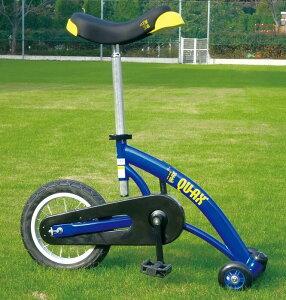 エバニュー トレーニング用バイク QU-AX バランストレーナー C 学校体育器具 補助輪付き一輪車 トレーニング用 EVERNEW EKD325