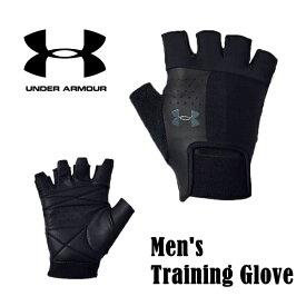 アンダーアーマー UAトレーニング グローブ トレーニング MEN UA Men's Training Glove 1328620
