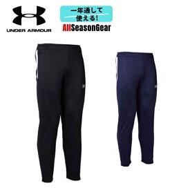 アンダーアーマー ジャージパンツ UAチーム 長ズボン メンズ トレーニング スポーツ エクササイズ 1364993