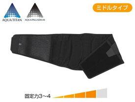 【大人気!!】ファイテン(Phiten) ファイテンサポーター 腰用ミドルタイプ