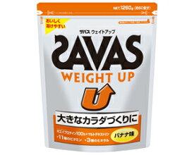 ザバス(savas)プロテイン ザバス ウェイトアップ 60食分CZ7037