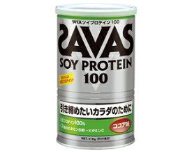ザバス(savas)プロテイン ザバス ソイプロテイン100ココア15食分CZ7445