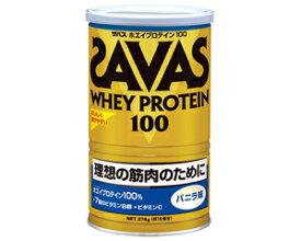 ザバス(savas)プロテイン ザバス ホエイプロテイン100 バニラ18食分CZ7415