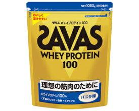 ザバス(savas) プロテイン ザバス ホエイプロテイン100 バニラ50食分 CZ7417