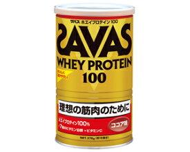 ザバス(savas)プロテイン ザバス ホエイプロテイン100 ココア18食分CZ7425