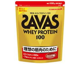 ザバス(savas)プロテイン ザバス ホエイプロテイン100 ココア50食分CZ7427