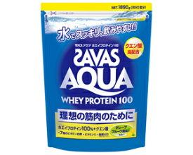 ザバス(savas)プロテイン ザバス アクア ホエイプロテイン100グレープフルーツ風味90食分CA1329