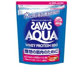 ザバス(savas)プロテイン ザバス アクア ホエイプロテイン100アセロラ風味40食分CA1337
