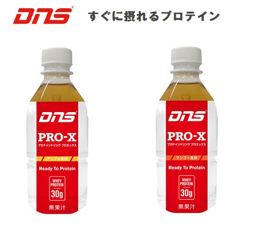 DNS Pro-X プロエックス(箱単位)1箱(350ml×24本)