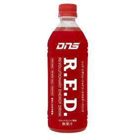 DNS R.E.D. レボリューショナリー R.E.D.ペットボトルタイプ(500ml)×24本