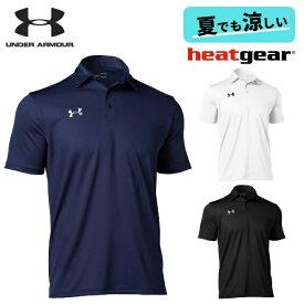 アンダーアーマー ポロシャツ 半袖 ヒートギア メンズ トレーニング フィットネス スポーツ UA TEAM ARMOUR POLO heatgear UNDER ARMOUR 1314092