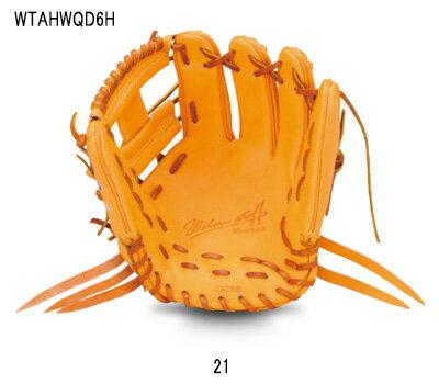 ウイルソン W/SコウシキグラブDUAL ナイヤシュ 内野手用 硬式用