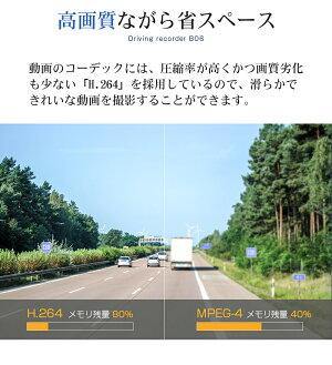 ドライブレコーダー前後カメラ駐車監視フロント170°/バック120°スタンダード1080PFullHD170度広角300万画素3.0インチGセンサー搭載小型ボディループ録画動体検知暗視機能衝撃録画常時録画上書き録画ドラレコ高速起動英語/日本語対応