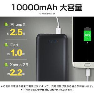 モバイルバッテリー大容量iPhone軽量ケーブル内蔵type-cタイプc内蔵急速充電10000小型薄型薄い軽いPSE認証3台同時充電台風防災停電対策スマホスマートフォンipadケーブル内蔵10000mAh防災グッズiPhone/Android対応