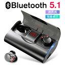 「2020年最新型&bluetooth5.1」ワイヤレスイヤホン Bluetooth5.1 カナル型 イヤホン 4000mAh 軽型 bluetooth イヤホン…